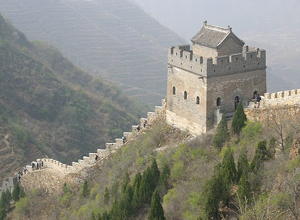 Great Wall at Huangyaguan Section